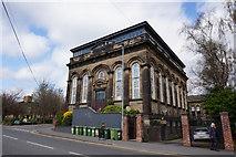 SE3320 : Former Zion Chapel, George Street, Wakefield by Ian S