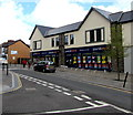 ST1599 : Poundworld Bargoed  by Jaggery