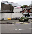ST2390 : Royal Mail drop box, Dan y Graig Road, Risca by Jaggery