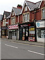 ST2390 : Zio's Pizza & Grill, Risca by Jaggery