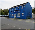 SM9515 : Citizens Advice Bureau, 43 Cartlett, Haverfordwest by Jaggery