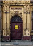 SJ7996 : Trafford Park Hotel by Peter McDermott