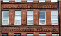 NS5564 : Ibrox Primary School by Thomas Nugent