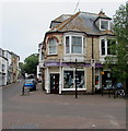 SY1287 : Gliddons Cook's Corner Cookshop, Market Place, Sidmouth by Jaggery