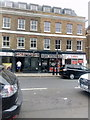 TQ2478 : Tattoo and piercing parlour, North End Road by Christopher Hilton