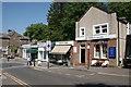 NN7801 : Beech Tree coffee shop and Free Church of Scotland by Richard Sutcliffe