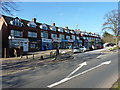 SP0980 : Parade of shops on Highfield Road by Richard Law