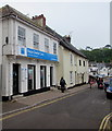 SY1287 : Bupa Dental Care, Mill Street, Sidmouth by Jaggery