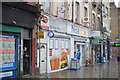 TQ3074 : Nisa Local, Brixton Hill by N Chadwick