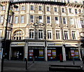 ST3188 : Poundworld closing down sale, Commercial Street, Newport by Jaggery