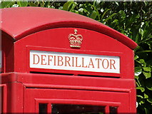TM3864 : Defibrillator sign by Adrian Cable