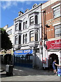 ST1876 : Private Shop in Cardiff city centre by Jaggery