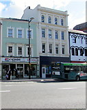 ST1876 : Gamlin's in Cardiff city centre by Jaggery