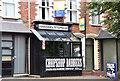 J3372 : Chopshop barber, Belfast (August 2018) by Albert Bridge