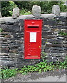 SS9390 : King George V postbox in a  Llywelyn Street wall, Ogmore Vale by Jaggery