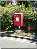 TL7205 : Fido Bin at the entrance of Great Baddow Recreation Ground by Adrian Cable