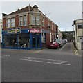 ST3261 : Carpets R Us in Weston-super-Mare  by Jaggery