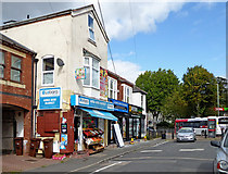 SO9199 : Shops in Dunkley Street, Wolverhampton by Roger  Kidd