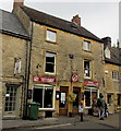 SP1925 : Speedwells in Stow-on-the-Wold by Jaggery