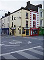 X2693 : Planet of the Vapes, St. Mary Street, Dungarvan, Co. Waterford by P L Chadwick