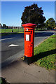 SE7324 : George VI postbox on Centenary Road, Goole by Ian S
