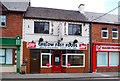 S7276 : Carlow Fast Foods, 5 Lower Staplestown Road, Carlow by P L Chadwick