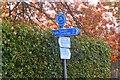 NH7644 : Cycle network signpost, Clava by Jim Barton