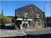 SD9321 : Walsden Post Office by JThomas