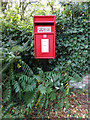 TL9125 : Aldham Church Postbox by Geographer