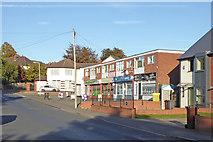 SO9096 : Birchwood Road shops in Penn, Wolverhampton by Roger  Kidd