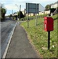 SS9287 : Queen Elizabeth II postbox alongside the A4093 in Pant-yr-awel by Jaggery