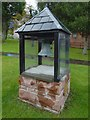 NS2477 : The bell from the Eastern School by Lairich Rig