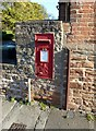 SK5046 : Postbox at the Queens Head, Watnall by Alan Murray-Rust