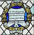 TG3731 : WW2 Memorial Window by Ian S