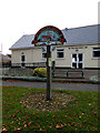 TL8925 : Great Tey Village sign by Adrian Cable