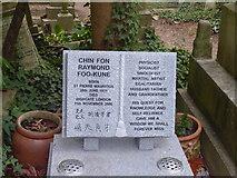 TQ2886 : The grave of Chin Fon Raymond Foo-Kune, Highgate East  Cemetery by Marathon