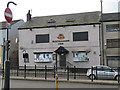 SD8913 : The Navigation, Drake Street, Rochdale (closed) by Stephen Craven