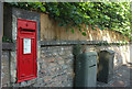 ST5673 : Postbox, Clifton by Derek Harper