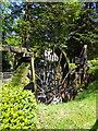SX0055 : Wheal Martyn - 35' waterwheel by Chris Allen