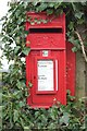 NU2308 : Postbox, High Buston by Graham Robson