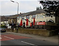 ST2189 : Machen Rugby Football Club clubhouse, Chatham, Machen by Jaggery