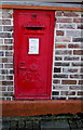 ST0894 : King George V postbox in a Margaret Street wall, Abercynon by Jaggery