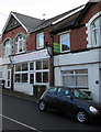ST1788 : Bedwas Computers & Internet Cafe, Newport Road, Bedwas by Jaggery