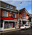 ST1788 : Ladbrokes, 15 Church Street, Bedwas by Jaggery