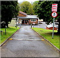 SS7598 : Entrance to Catwg Primary School, Cadoxton, Neath by Jaggery