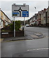 ST3289 : M4 motorway junction 25 directions sign, Caerleon Road, Newport by Jaggery
