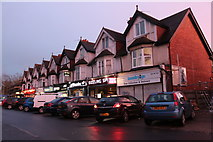 SU7272 : Shops on Christchurch Road, Reading by David Howard