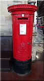 NZ4920 : George V postbox, Middlesbrough Railway Station by JThomas