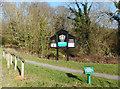 SU9484 : Lord Mayors Drive, Burnham Beeches by Des Blenkinsopp