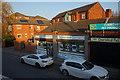 SE4711 : JW Insurance, Station Road, South Elmsall by Ian S